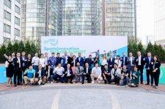 SportsInnovation Future Summit 在北京举行,行业精英共话体育