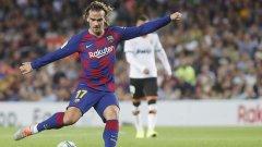 马竞哭了!西班牙足协官宣对格子转会罚款 300 欧元