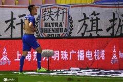 中超第23轮补赛:申花2-1深圳