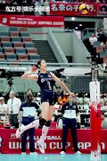 中国女排大胜荷兰取得九连胜,世