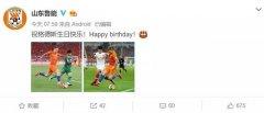 生日快乐!格德斯进球效率下滑仍是利器 足协杯或成奇兵