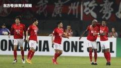 广州恒大能否取得今年的亚冠冠军?