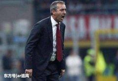 意甲:AC米兰成绩不好原因浮出水面,不是主教练