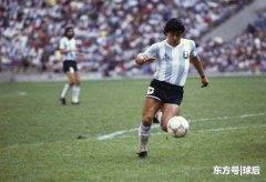 阿根廷国家队备战墨西哥世界杯时,马拉多纳的女伴已经怀孕8个月